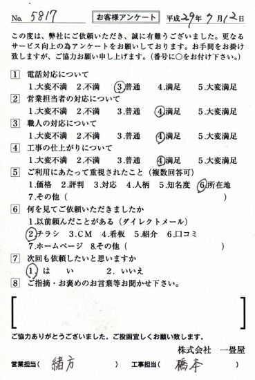 CCF_001971