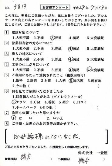 CCF_001972