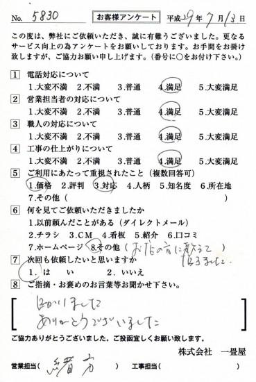 CCF_001973
