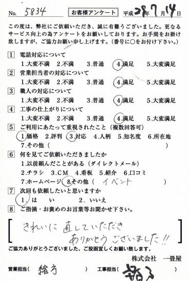 CCF_001974