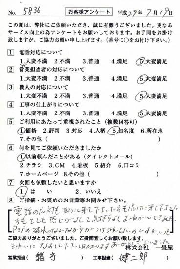 CCF_001975
