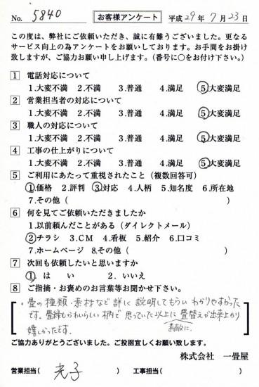 CCF_001976