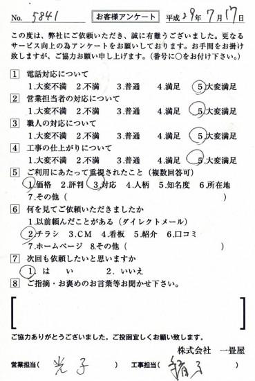 CCF_001977