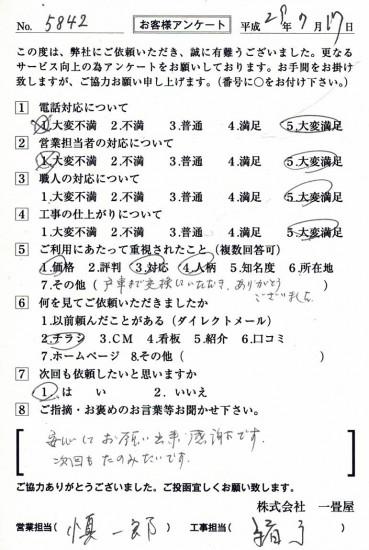 CCF_001978