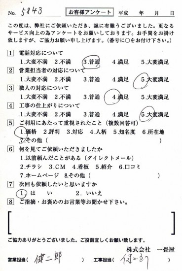 CCF_001979