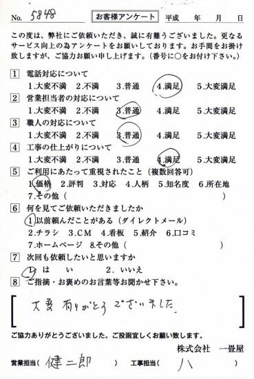 CCF_001981