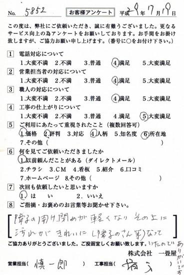 CCF_001983