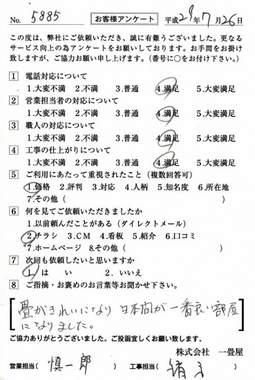 CCF_001985