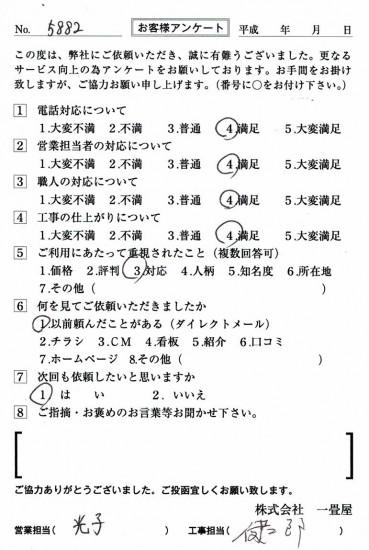 CCF_001987
