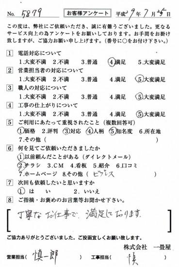 CCF_001988