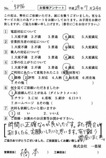 CCF_001989