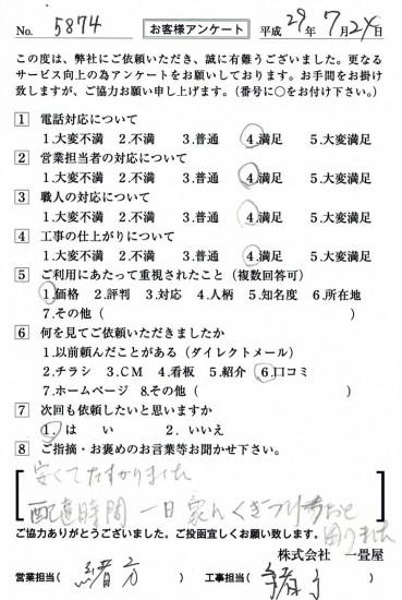 CCF_001991
