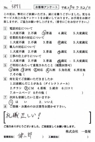 CCF_001992