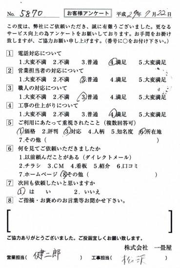 CCF_001993