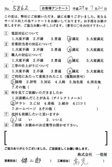 CCF_001995