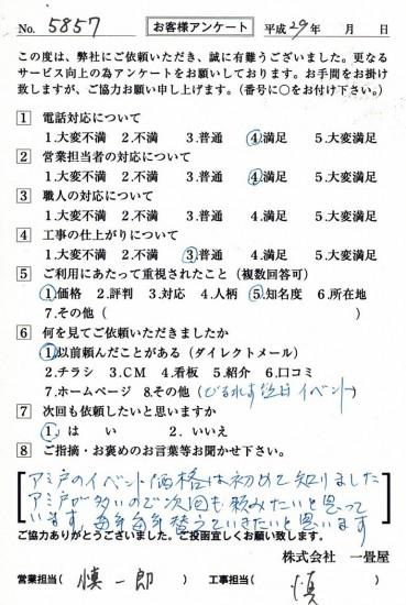 CCF_001996