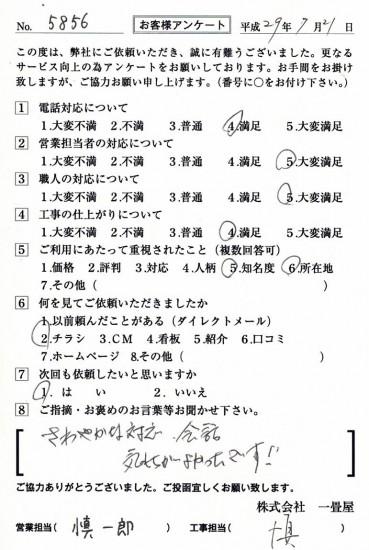CCF_001997