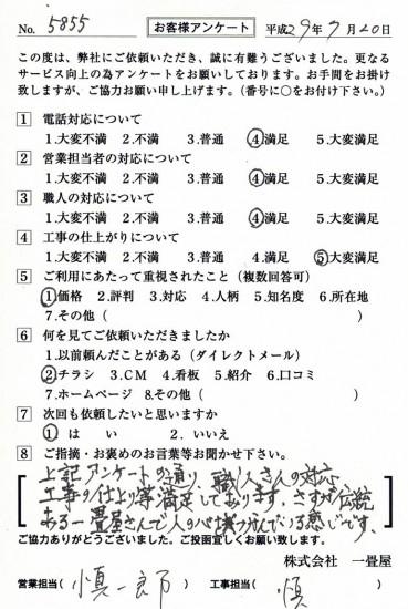 CCF_001998