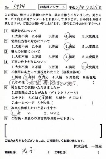 CCF_001999